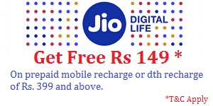 Jio Recharge Offer