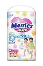 Merries Extra Large Size Diaper Pants 38 Count (XL-38) - XL(38 Pieces)