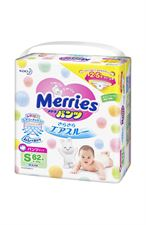 Merries Small Size Diaper Pants 62 Count (S-62)