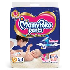 MamyPoko Pants Extra Absorb Diaper Small (58 Count)